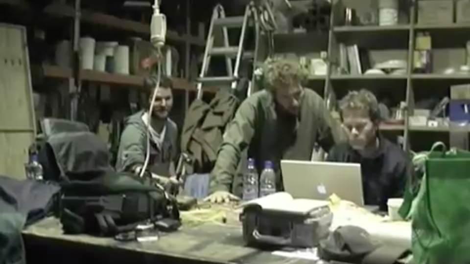 Hammer (2006)
