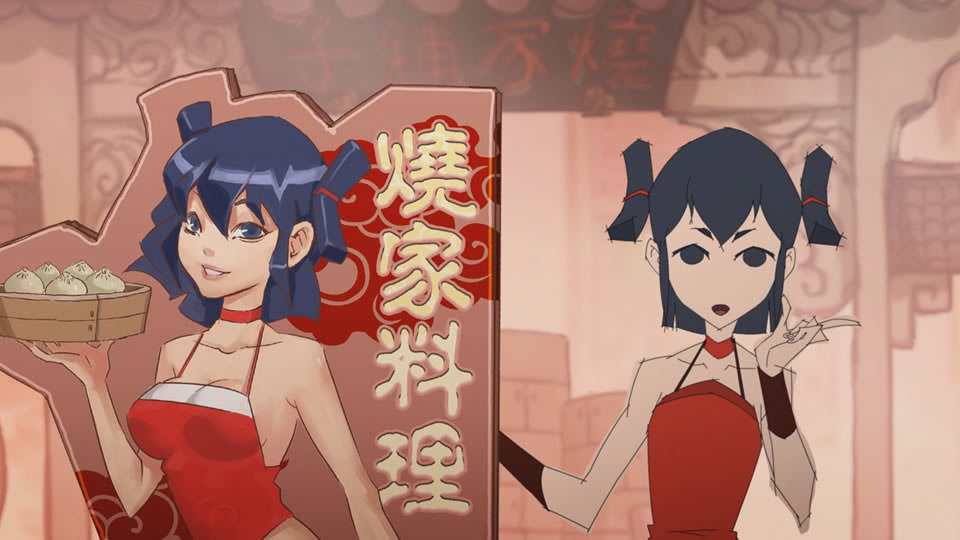Kung Fu Cooking Girls (2011)