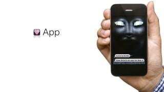 App (2014)