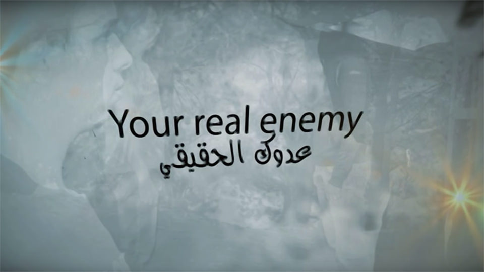 Your Real Enemy (2016)