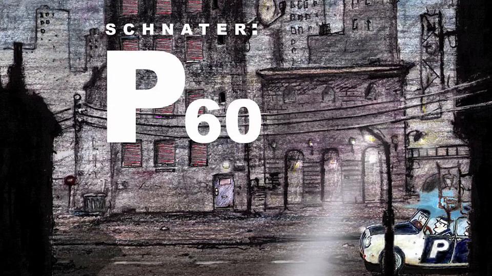 P60 (2016)