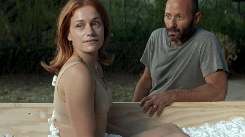 Zelos (2015)