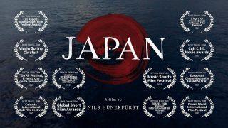 JAPAN (2019)
